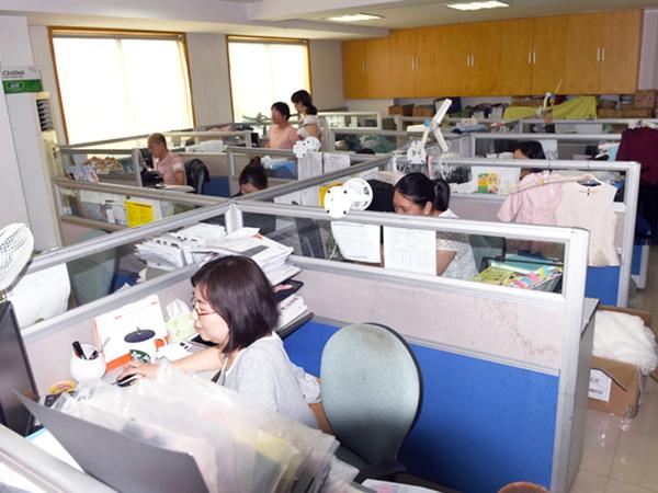 帕贝莎娜业务室